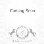 川村 あゆみ|Club La Verite(クラブ・ラ・ヴェリテ) - 渋谷風俗