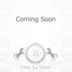 倉田 さとこ|Club La Verite(クラブ・ラ・ヴェリテ) - 渋谷風俗