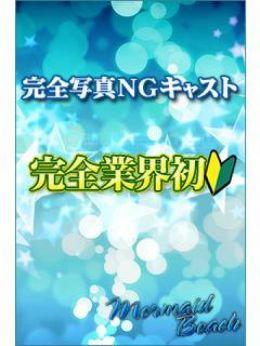 A体験128【完全業界初妹系】 | マーメイドビーチ - 岩手県その他風俗