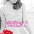 りんか【美女すぎる最高の女!】|美MAX7 - 福岡市・博多風俗