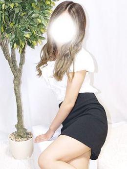 大友まひる | 小山/回春・性感クリニック - 小山風俗