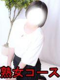花城まち|小山/回春・性感クリニックでおすすめの女の子