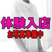 木村たまき|小山/回春・性感クリニック - 小山風俗
