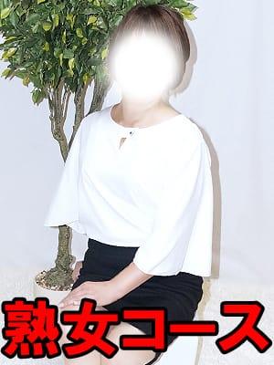 木内のりか【【熟女エステコース対象】】
