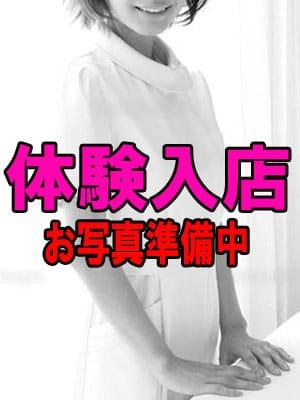 黒宮ふうか【魅惑的エロお姉さん 黒宮ふうか】