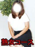 早坂ようこ|小山/回春・性感クリニックでおすすめの女の子
