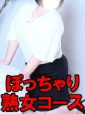 佐山ちかほ|小山/回春・性感クリニックでおすすめの女の子