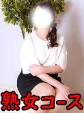 倉田そのか|小山/回春・性感クリニックでおすすめの女の子