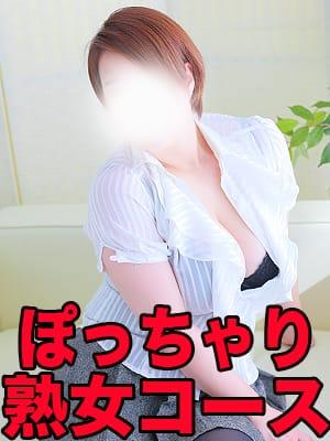 安達みか|小山/回春・性感クリニック - 小山風俗
