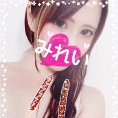 みれい ☆MILLAIS☆彡