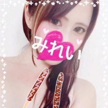 みれい ☆MILLAIS☆彡 | メンズエステ アロキャン - 熊本市近郊風俗