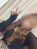 星宮 とあ|高級出張 マッサージ&エステ セレブリフレ水戸でおすすめの女の子