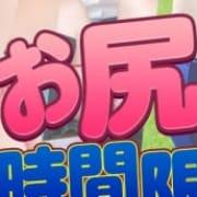 「日替わりLINE割引実施中!」11/13(火) 19:55   沼津人妻城のお得なニュース