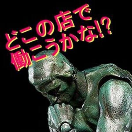 「【求人情報】北陸エリア人妻店最高バック率実現!」09/24(日) 23:10   金妻のお得なニュース