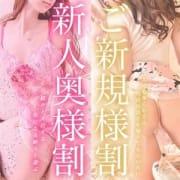 「◆ご新規のお客様限定◆」03/22(木) 00:05 | 金妻のお得なニュース