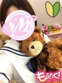 あいり☆地元未経験美少女♪   もえたく! - 金沢風俗