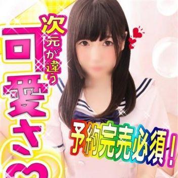 のん☆看板クラス美女♪ | もえたく! - 金沢風俗