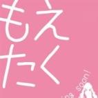 かなで☆愛嬌最強!笑顔最高☆|もえたく! - 金沢風俗