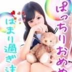 りえ☆※ドハマり注意♪|もえたく! - 金沢風俗