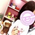 レインボー☆貴方の股間に虹色変化|もえたく! - 金沢風俗