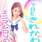 りりこ☆完全復活!期待大|もえたく! - 金沢風俗