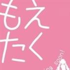 りあり☆伝説的美白巨乳の復活 もえたく! - 金沢風俗