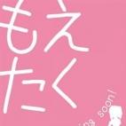 7/24 0:00緊急体験入店☆|もえたく! - 金沢風俗