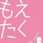 新人0724☆地元未経験美少女|もえたく! - 金沢風俗