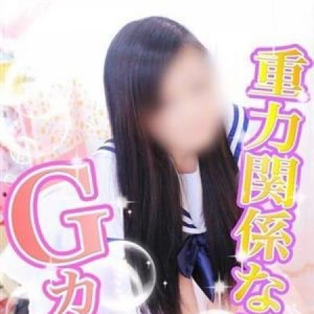 ふう☆業界未経験Gカップ