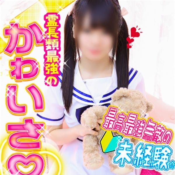 「駅チカ限定割引!」12/20(木) 12:49 | もえたく!のお得なニュース