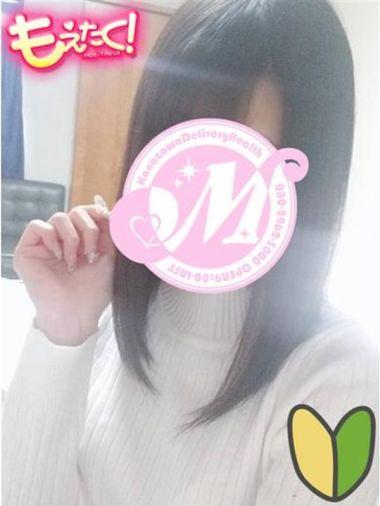 新人M☆彗星のごとく現れた超新星 もえたく! - 金沢風俗
