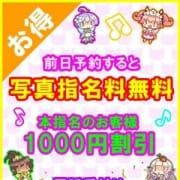 「【みんな知ってる?イベント情報】」09/25(火) 19:05   もえたく!のお得なニュース