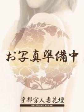 りえ|宇都宮人妻花壇で評判の女の子