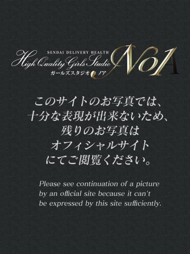 楓(かえで)(ノア(NOA))のプロフ写真2枚目
