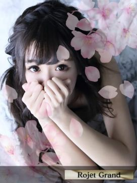 桜 梨乃(さくら りの)|ノア(NOA)で評判の女の子
