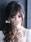 里桜(りお)|ノア(NOA)でおすすめの女の子