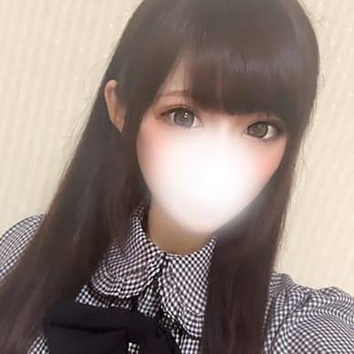 舞子(まいこ)