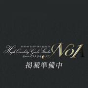 体験BQ NOA(ノア) - 仙台風俗