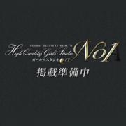 体験BZ NOA(ノア) - 仙台風俗