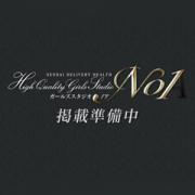 蘭(らん) NOA(ノア) - 仙台風俗