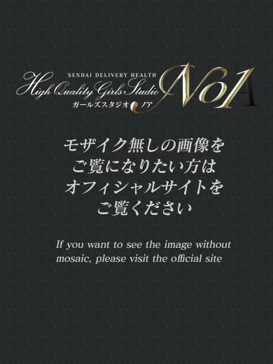 杏(あん)(ノア(NOA))のプロフ写真8枚目