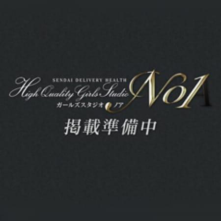 美咲(みさき)|NOA(ノア)