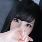 蘭菜(らんな)