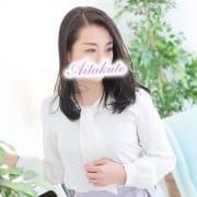 「☆鶯谷エリア最大級の人妻専門店!☆」07/27(火) 05:06 | あなたに逢いたくてのお得なニュース