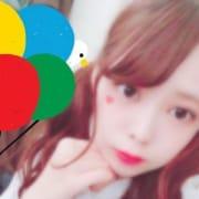 「激熱新人割引開催中!!」01/24(木) 21:40 | アラマンダ渋谷店のお得なニュース