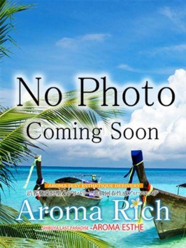 大船はるか Aroma Rich-アロマリッチ- - 渋谷風俗