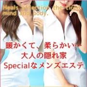 「【ジェット★エクスタシー♥メンズエステ】」04/22(日) 11:37 | Aroma Rich-アロマリッチ-のお得なニュース