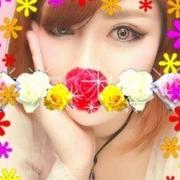 あゆみ|素人娘専門店「Make Love(メイクラブ)」 - 山口市近郊・防府風俗