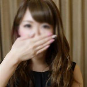 「衝撃限定イベント★」06/16(日) 00:32 | Make Loveのお得なニュース