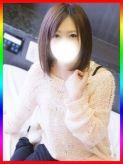 みおり|女子大生専門店『サークルYAMAGUCHI』でおすすめの女の子